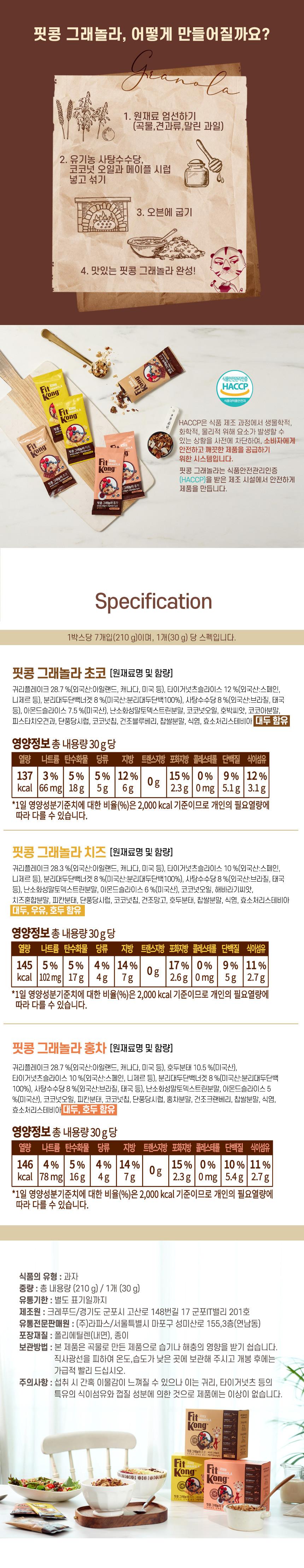 %EA%B7%B8%EB%9E%98%EB%86%80%EB%9D%BC1_05.jpg